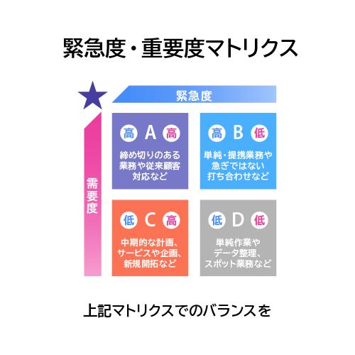 temporary-work-system-03